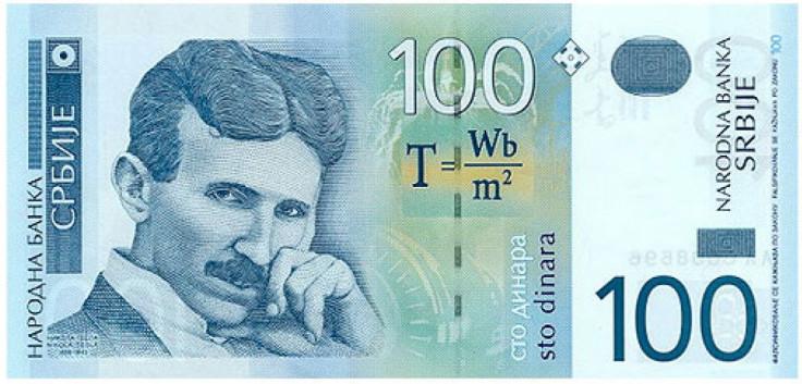 Srbijanska novčanica sa likom Nikole Tesle