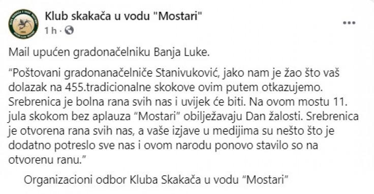 """oBjava Kluba skakača u vodu """"Mostar"""""""