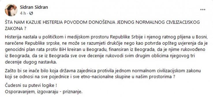 Sidranov status