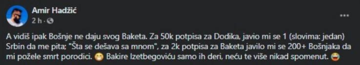 Amir Hadžić pokrenuo peticiju