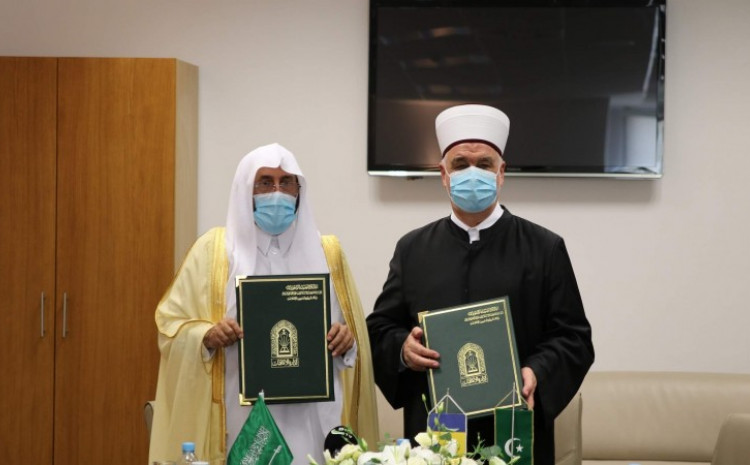 dr. Abdullatif bin Abdulaziz Al Šejh i Reis-l-ulema Husein ef. Kavazović