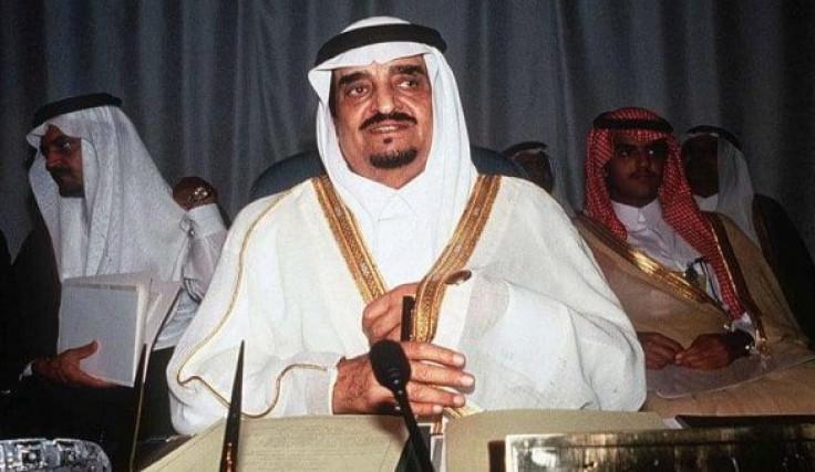 Kralj Fahd