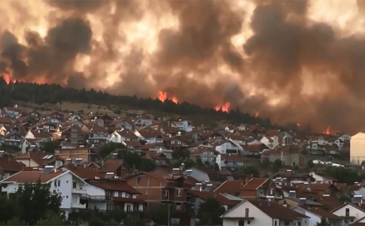 Vatra prilazi gradu