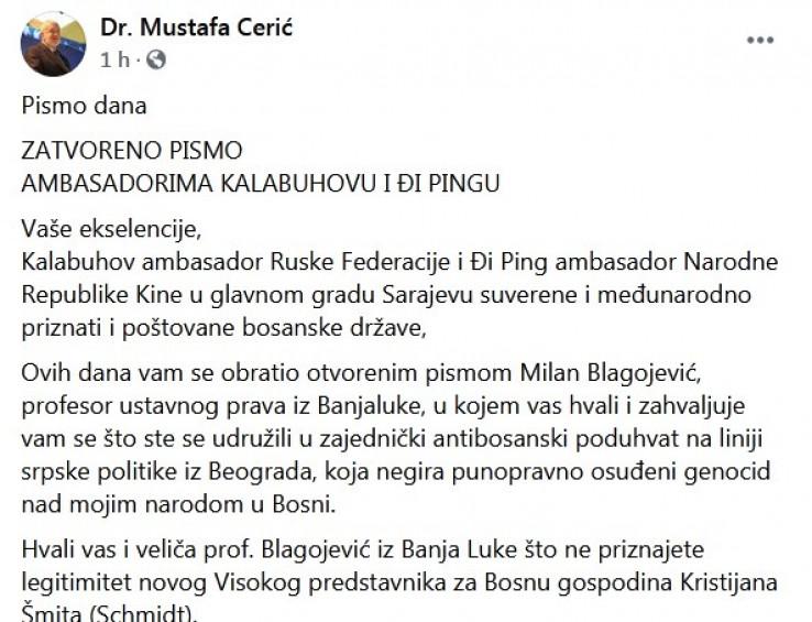 Pismo ef. Cerića