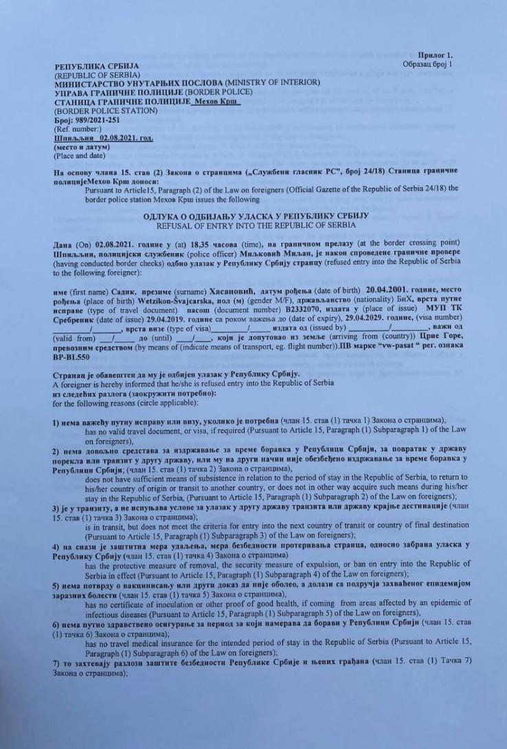 Odluka koja je Hasanoviću uručena na granici