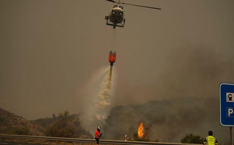 Gase pomoću helikoptera