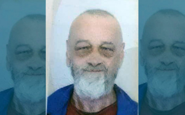 Objavljena i fotografija nestale osobe