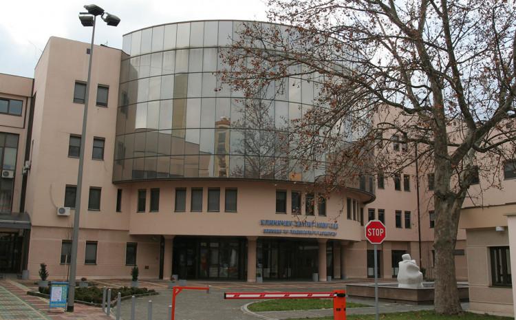 Klinici za ginekologiju i akušerstvo u Novom Sadu
