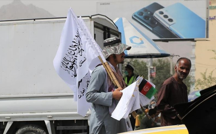 IUMS said in a statement that its president, Ahmad al-Raysuni, and Secretary-General Ali al-Qaradagi received a delegation from the Taliban's political office in the Qatari capital Doha
