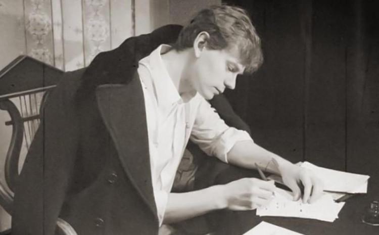 Sergej Jesenjin