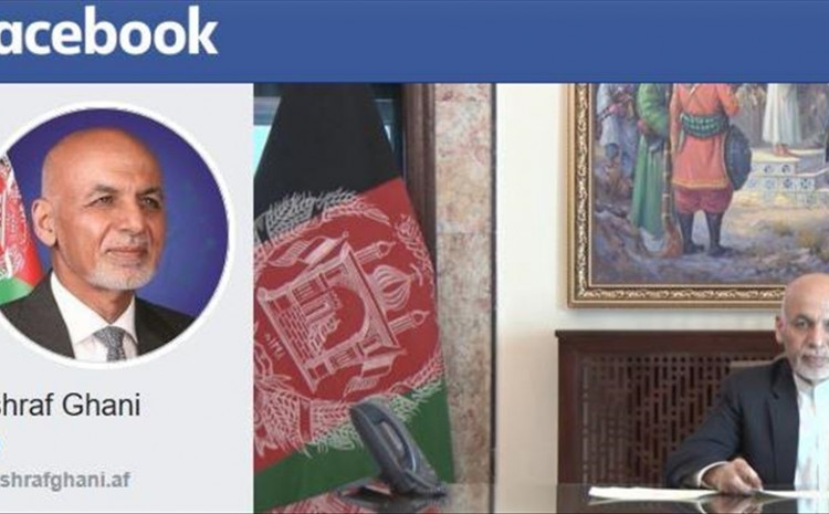 It came after a brief statement on his Facebook page a day earlier that urged the international community to recognize and support the Taliban government in Afghanistan