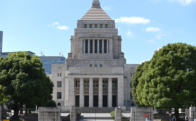 Japanski parlament